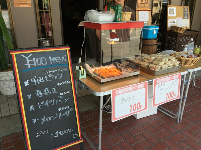 第9回 100円商店街