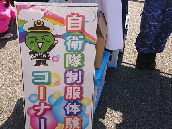 第12回 100円商店街