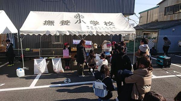2019年12月14日開催【第14回 100円商店街】